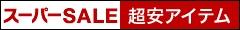 festival_icon_01_240x30b.jpg