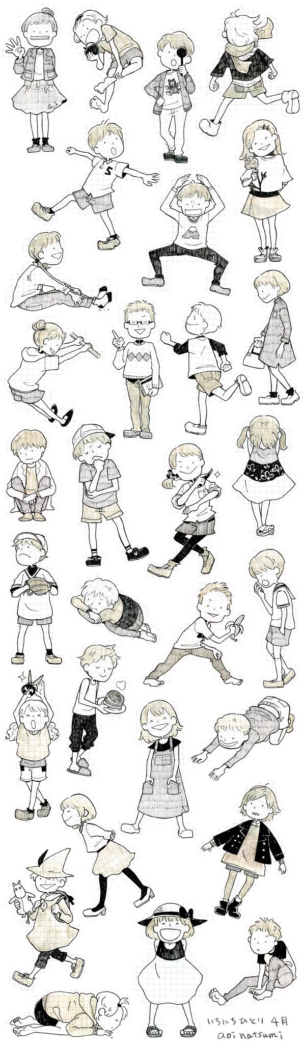 ichinichi-hitori_04.jpg