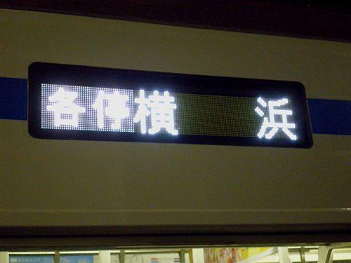 西武6000系・横浜行き(2013年12月31日・石神井公園駅)2