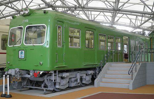 京王帝都電鉄2010系・デハ2015(2014年1月30日・京王れーるランド)