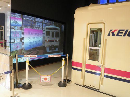 京王れーるランド・運転シミュレーター(クハ6722)(2014年1月30日)