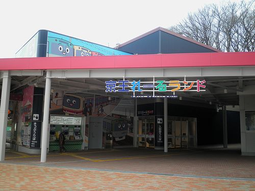京王れーるランド(2014年1月30日)