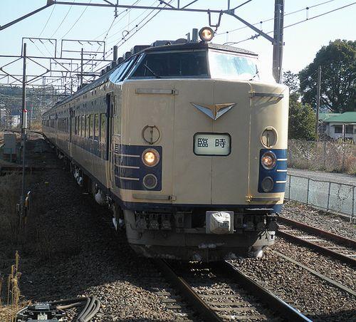 秋アキ583系(2014年3月8日・湯河原駅)1