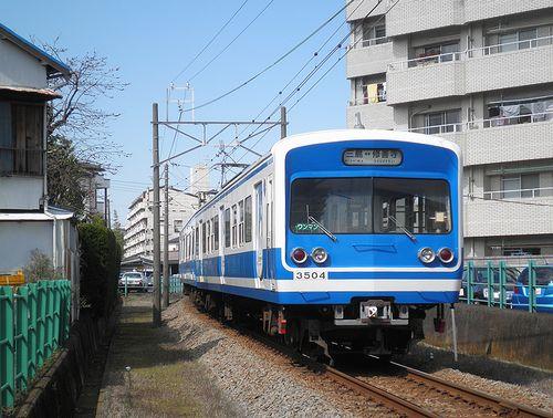 伊豆箱根鉄道3000系(第4編成)(2014年3月8日・三島~三島広小路間)