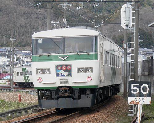 宮オオ185系「C1」編成(2014年3月8日・大仁~牧之郷間)