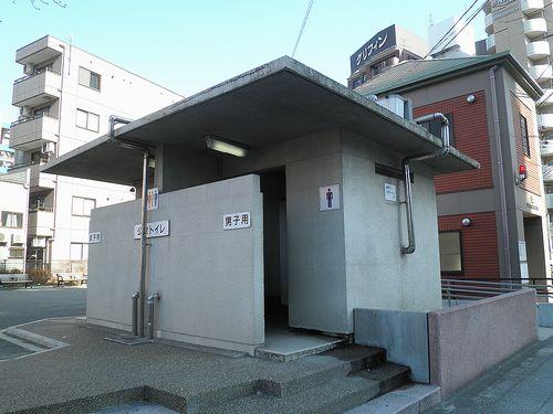横浜市西区浅間町公園・トイレ(2014年3月16日)