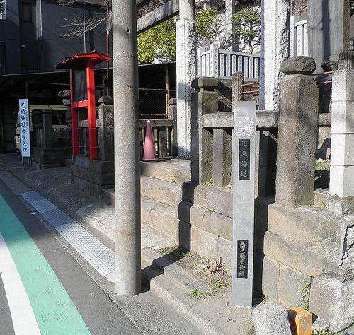 浅間神社前・旧東海道道標(横浜市西区浅間町1丁目)(2014年3月16日)