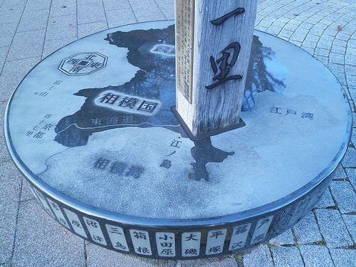 旧東海道保土ヶ谷宿・境木地蔵尊前(横浜市保土ヶ谷区境木本町)(2011年12月25日)2