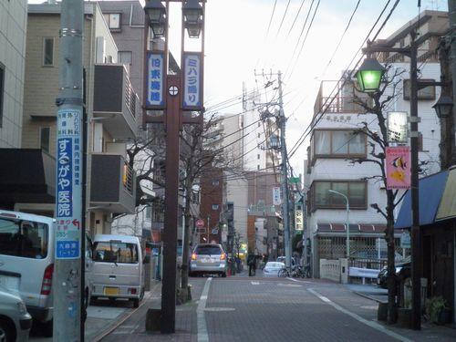 旧東海道美原通り(東京都大田区大森東1丁目)(2012年1月25日)