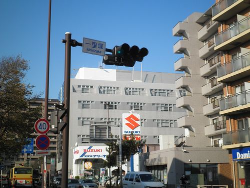 茅ヶ崎市茅ヶ崎1丁目・国道1号線「一里塚」交差点(2011年12月29日)