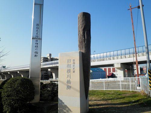 茅ヶ崎市下町屋・国道1号線「旧相模川橋脚」(2011年12月29日)