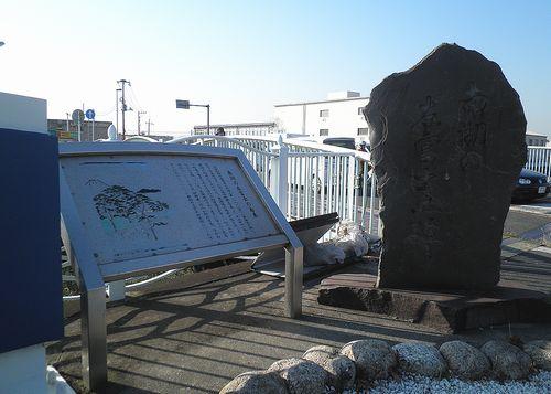 茅ヶ崎市南湖1丁目・国道1号線「南湖の左富士」碑(2011年12月29日)