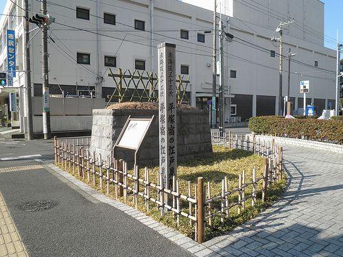 平塚市見附町・旧東海道「江戸見附」跡(2011年12月29日)