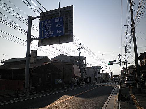 旧東海道・二宮(神奈川県中郡二宮町二宮)(2011年12月29日)