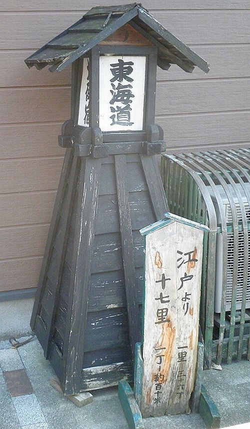 常夜灯の模型(神奈川県中郡大磯町)(2011年12月29日)