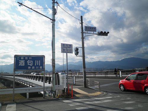 酒匂川・酒匂橋(神奈川県小田原市)(2011年12月31日)