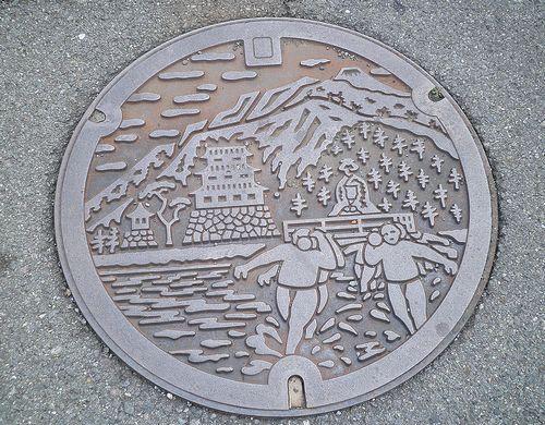 小田原市・マンホールの蓋(2)(2011年12月31日)