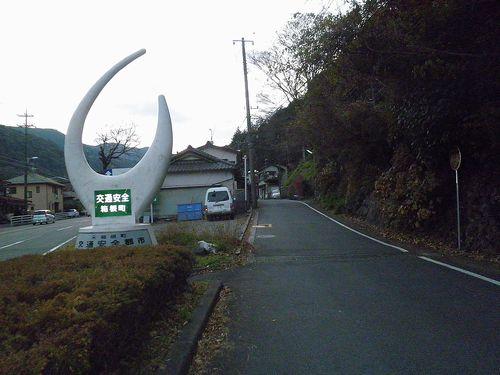 旧東海道・小田原市湯本(山崎)(2011年12月31日)