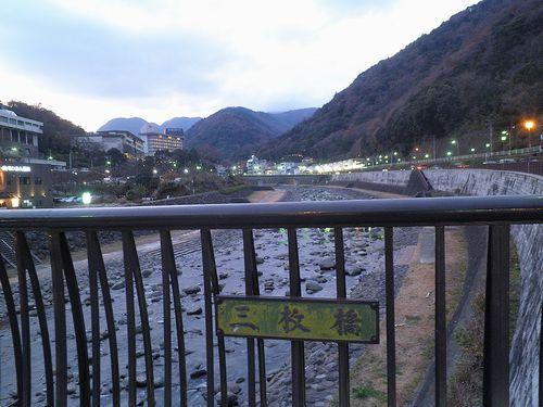 旧東海道・小田原市湯本・三枚橋(2011年12月31日)