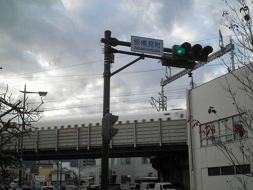 旧東海道(国道1号線)・板橋見附交差点(小田原市城山4丁目)(2011年12月31日)