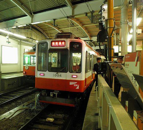 箱根登山鉄道箱根湯本駅(2011年12月31日)