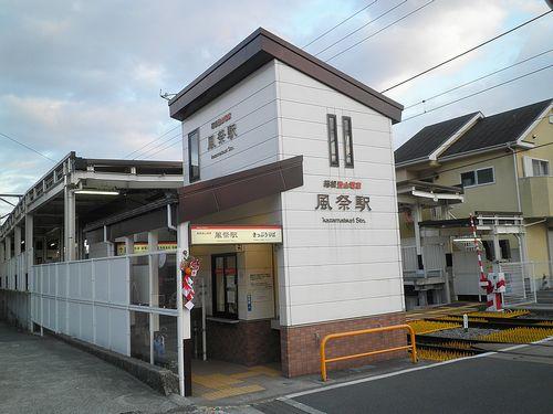 箱根登山鉄道風祭駅(2011年12月31日)