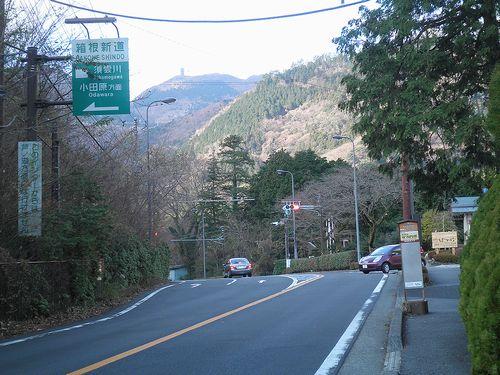 旧東海道・箱根新道「須雲川IC」付近(神奈川県足柄下郡箱根町)(2012年1月8日)