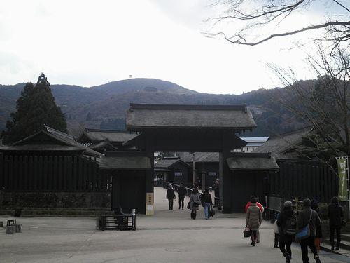 旧東海道・箱根関所跡(神奈川県足柄下郡箱根町)(2012年1月8日)