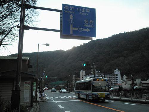 箱根湯本・三枚橋(2012年1月8日)