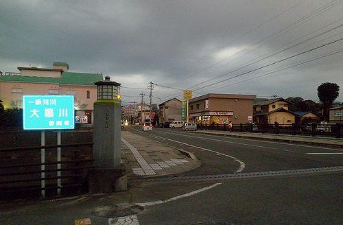旧東海道・大場川・新町橋(静岡県三島市旭ヶ丘)(2012年1月28日)