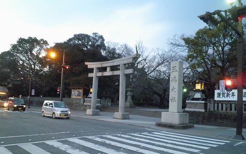 旧東海道・三嶋大社前(静岡県三島市大社町)(2012年1月28日)