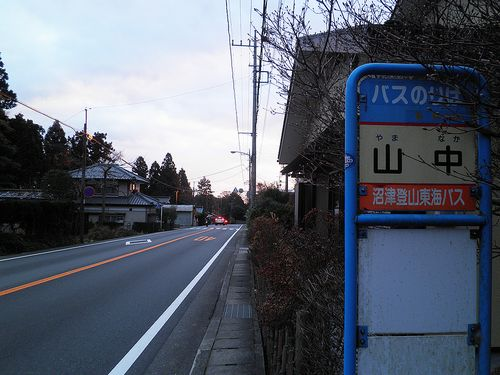 旧東海道箱根宿→三島宿間、山中集落(静岡県三島市山中新田)(2012年1月8日)