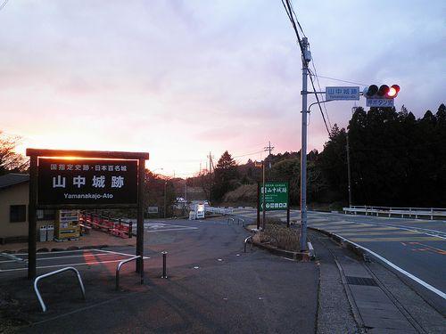 旧東海道箱根宿→三島宿間、山中城跡(静岡県三島市山中新田)(2012年1月8日)