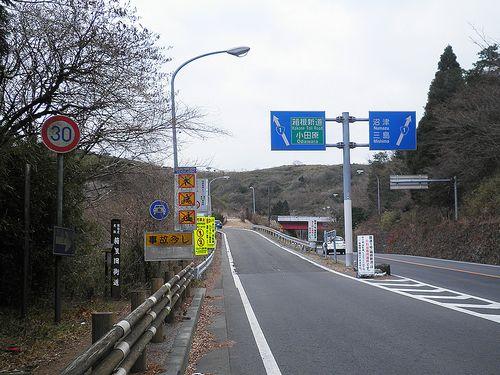 国道1号線箱根峠(神奈川県箱根町箱根)(2012年1月8日)