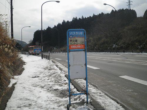 国道1号線箱根峠・「芦の湖カントリー入口」バス停(静岡県函南町桑原)(2012年1月28日)
