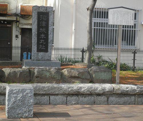 旧東海道・沼津城跡(中央公園)(沼津市大手町4丁目)(2012年1月29日