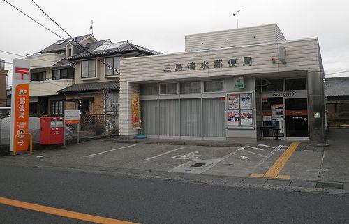 旧東海道・三島清水郵便局(静岡県駿東郡清水町伏見)(2012年1月29日)