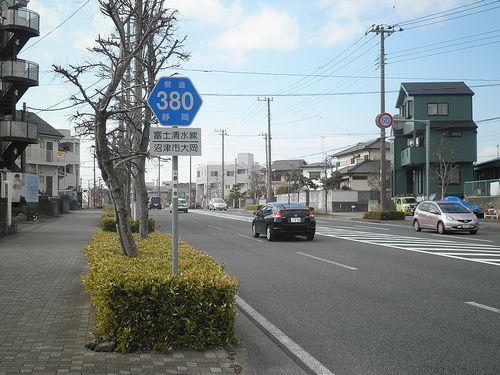 旧東海道・沼津市大岡付近(2012年1月29日)