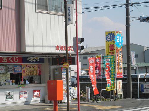 旧東海道・「市河たばこ店」(富士市吉原1丁目)(2012年2月22日)