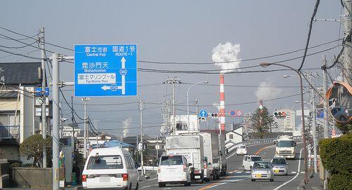 旧東海道・桧交差点(富士市桧)(2012年2月22日)