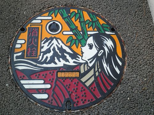 富士市マンホールの蓋(消火栓・かぐや姫)(2012年2月22日)
