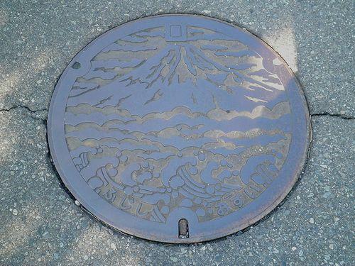 富士市マンホールの蓋(汚水・富士山)(2012年2月22日)