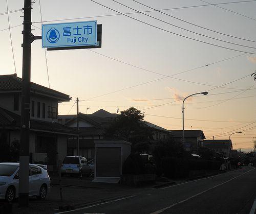 富士市のカントリーサイン(沼津市植田・富士市沼田新田)(2012年1月29日)