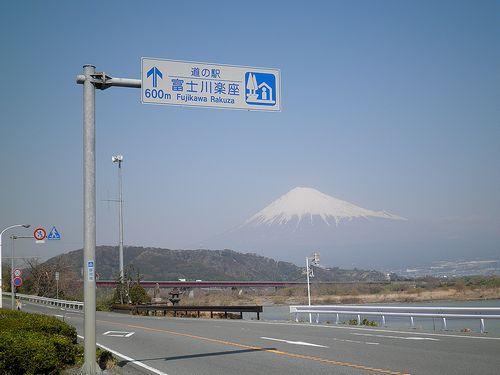 岩淵宿入口(静岡県富士市岩淵)(2014年3月16日)1