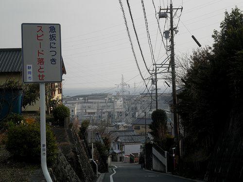 旧東海道・蒲原宿・新坂(静岡市清水区蒲原)(2012年2月22日)