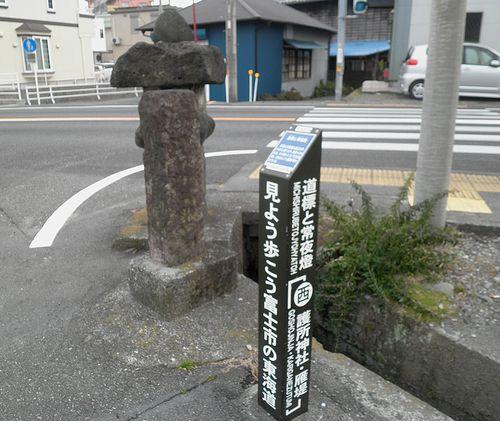 旧東海道・柚木の常夜灯(静岡県富士市松岡)(2012年2月22日)