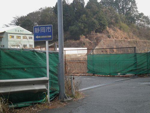 旧東海道中之郷・蒲原宿との境界(静岡県富士市中之郷)(2012年2月22日)