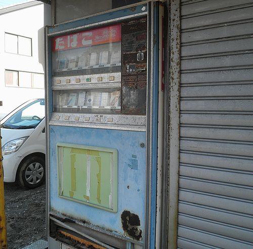 旧東海道・蒲原宿・古いたばこの自販機(静岡市清水区蒲原)(2014年3月8日)1