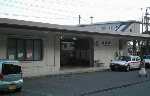 東海道本線・由比駅(静岡市清水区由比今宿)(2014年3月8日)