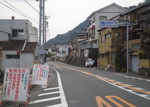 薩埵峠東口・寺尾(静岡市清水区由比寺尾)(2014年3月9日)1